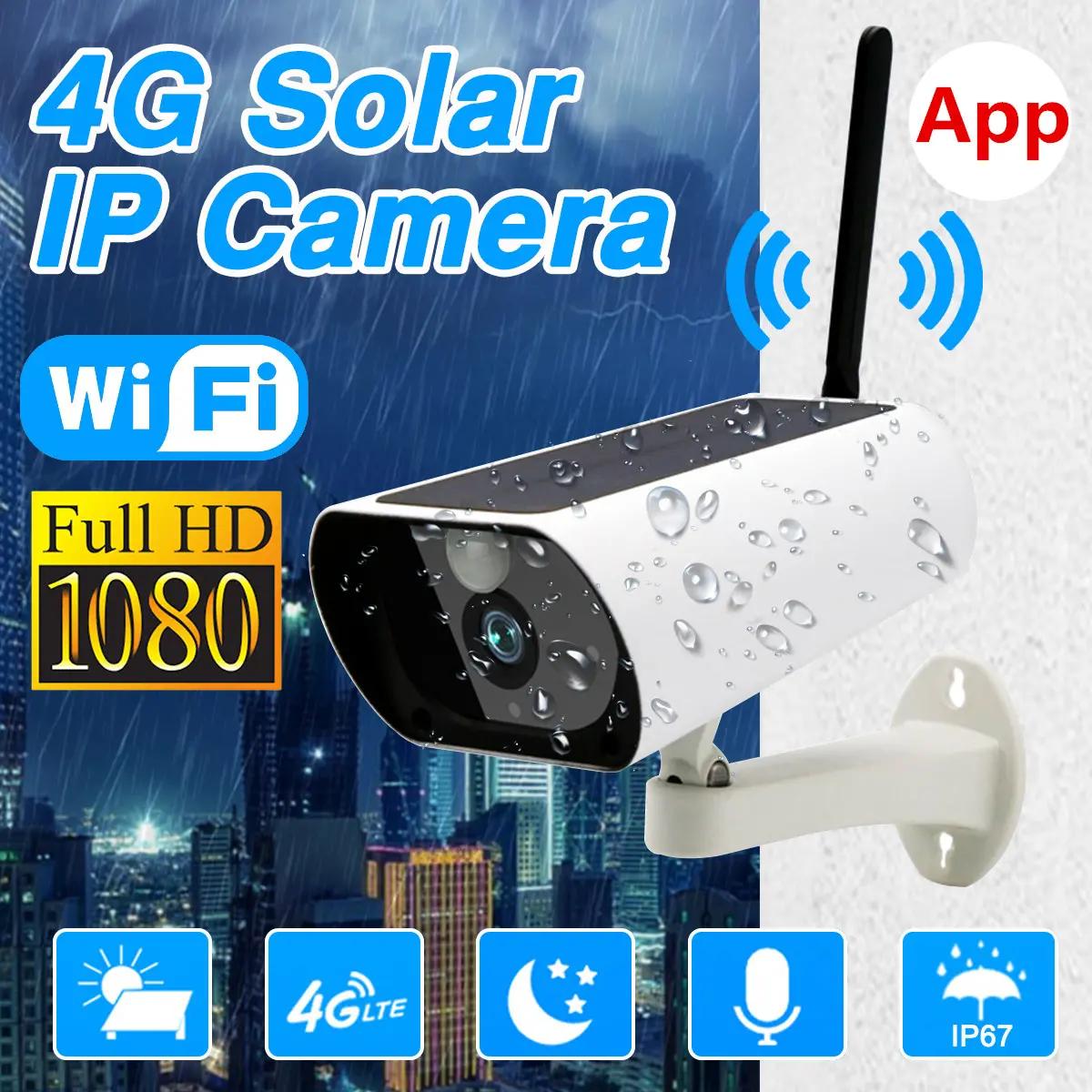 outdoorová bezpečnostná kamera