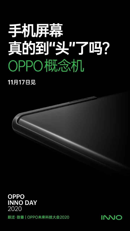 OPPO-INNO-Day-2020-rolovatelná displej