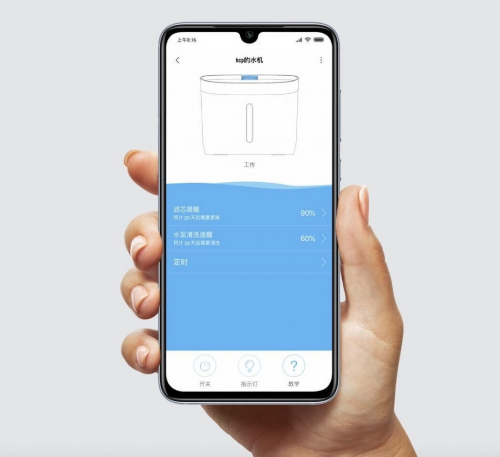 Xiaomi Petoneer FSL020